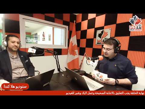 برنامج المسابقات هلا رمضان