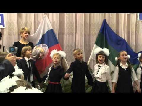 """Первоклашки"", шоу-группа ""Фа-Сольки"