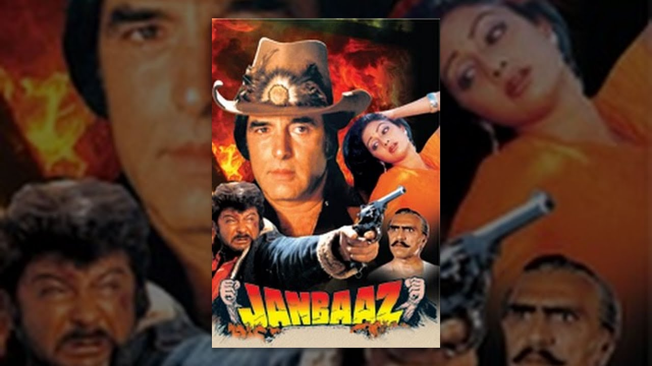Janbaaz - Sridevi best movie - Anil Kapoor, Feroz Khan