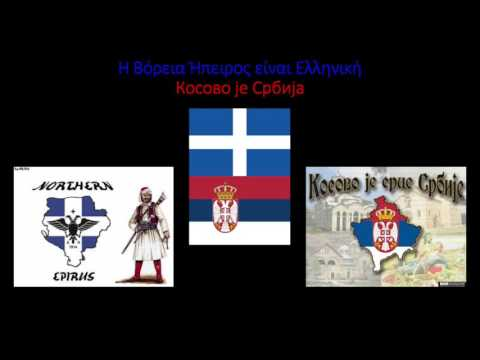 Greek music from Northern Epirus and Serbian music from Kosovo