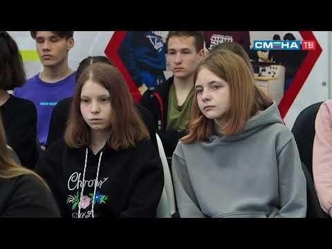 Мастер-класс «МЧС - Страна Героев!» в ВДЦ