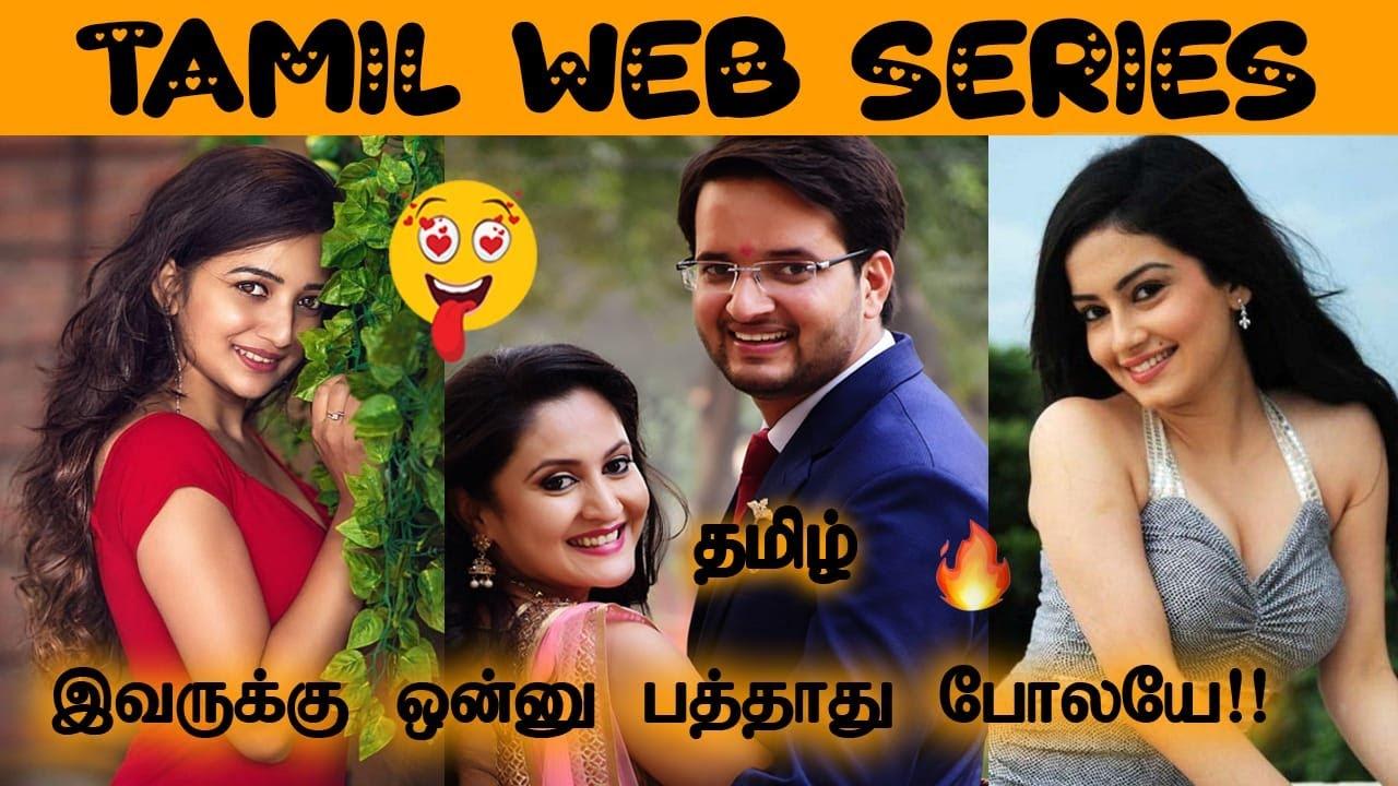 Download Tamil Dubbed Web Series | Ullu Web Series | Dunail Panchali palang  | Tod Charm Sukh Romance