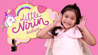 """คุยแซ่บshow: น้องณิริน"""" ยิ้มน้ำตาแตก!! พ่อแม่เล่าวินาทีคลอดลูก ในรายการ Little Nirin"""