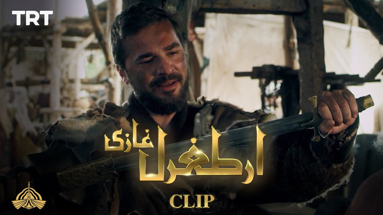 Ertugrul Ghazi gets a new sword l CLIP