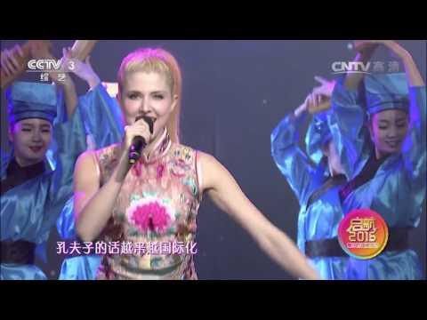 【精彩片段】【启�】歌曲《中国话》演唱:金小鱼