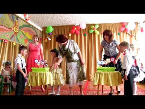 Клип  Детский садик Колосок - прощальная песня.