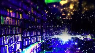 Omoi - Teo【Will Stetson】「テオ」