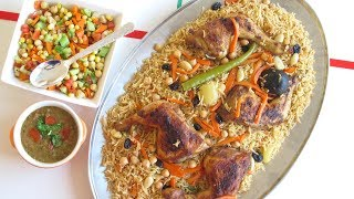 Bukhari rice    ബുഖാരി റൈസ്    الرز البخاري بالدجاج السعودي    Recipe : 50