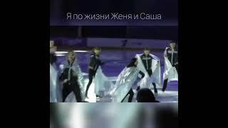 Как Евгений Плющенко прокомментирует травму Александры Трусовой на кубке 1 канала