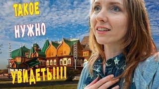 Смотреть видео Усадьба Коломенское - самое уютное место в Москве онлайн