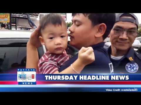 HEADLINE NEWS - 9th July 2020 - Fabulous 103fm PATTAYA THAILAND