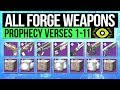 Destiny 2 New Light | ALL FORGE WEAPONS & VERSES! Lost Prophecy Weapon Perks & How to Get Them