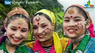 Kumauni Song | Pappu Karki | Rangilo Kumaon