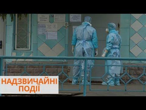 Видео: Зараженные семейные врачи и особый режим - ситуация с Covid-19 в регионах