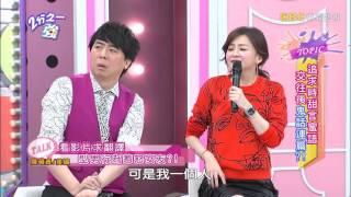 看影片要求翻譯 陸碩彥惹怒女友!?