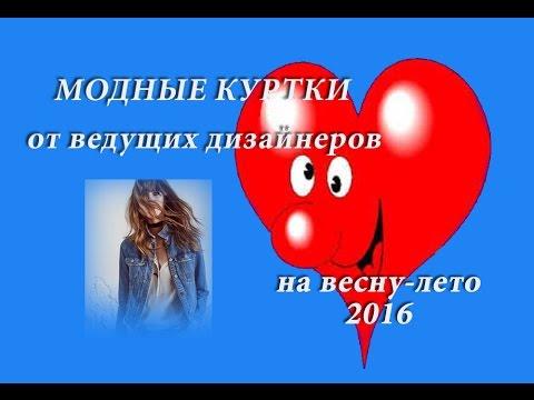 Зимние Куртки Женские 2014 Фото [Фото Женские Зимние Парки 04]