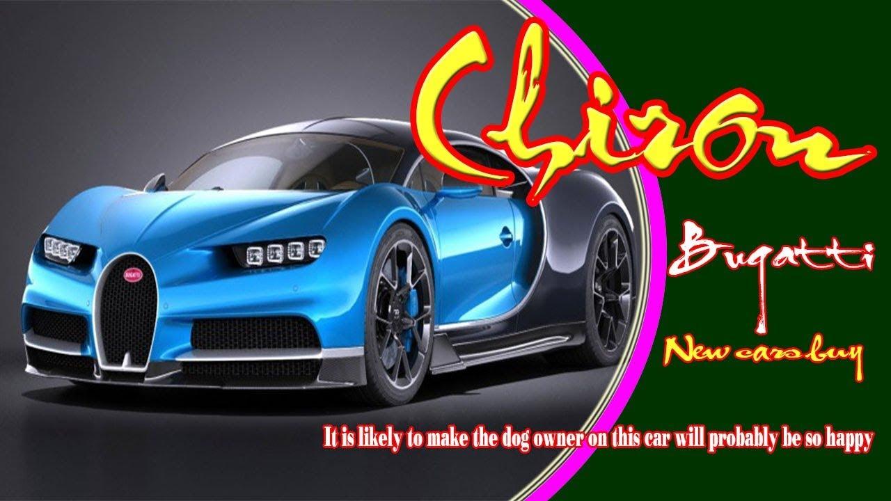 2019 Bugatti Chiron 2019 Bugatti Chiron 0 60 2019 Bugatti Chiron