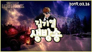 [김기열방송] 화요일방송입니다~ 화욜이니까 화화화화화화이팅~~~~!!