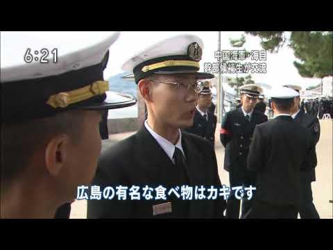 【特集】 中国海軍 広島訪問の5日間