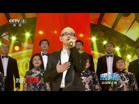 Ping An《I Love You China》/平安《我爱你中国》/Anson Ping 20150216