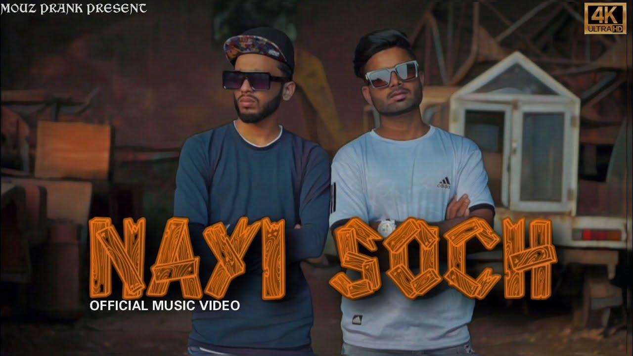 Nayi Soch ! - HINDU MUSLIM KYU? || Kolkata Rap Song - MOUZ PRANK