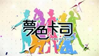 繁中版限定影片!!