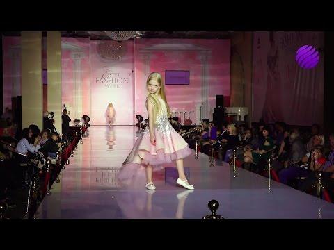 Estet Fashion Week 2017/ STILNYASHKA/ детская одежда/ мода