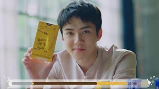 EXO-K의 빼빼로 11초 나눔법 #재미가_차르륵_도미노_나누기