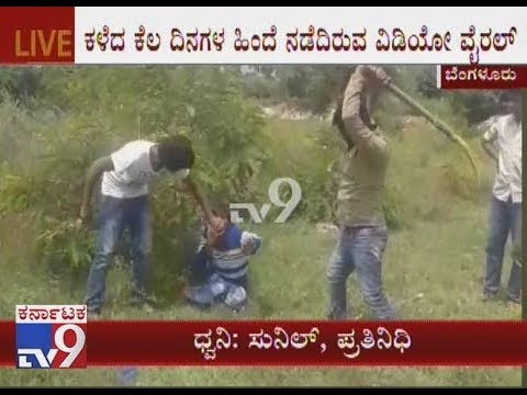 Video of Rowdies Thrashing a Youth in Bengaluru Goes Viral