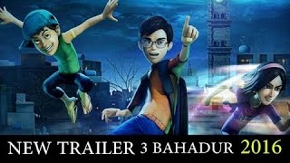3 Bahadur Official Trailer - ARY Films