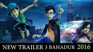 vuclip 3 Bahadur Official Trailer - ARY Films