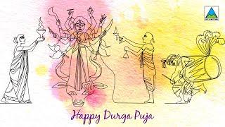 Durga Puja 2020 | মহিষাসুর মর্দিনি | Ma |  Durga Puja wishes video | Maa Durga Single line animation