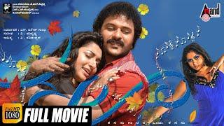 "Hoo ""Full Film"" - Feat. Ravichandran, Meera Jasmin, Namitha & others."