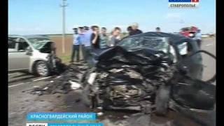 Жертвами аварии на Ставрополье стали 5 человек