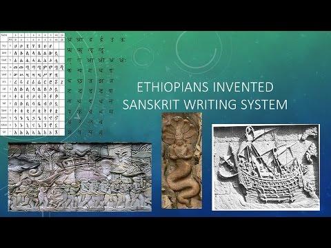 Ethiopian Origin Sanskrit