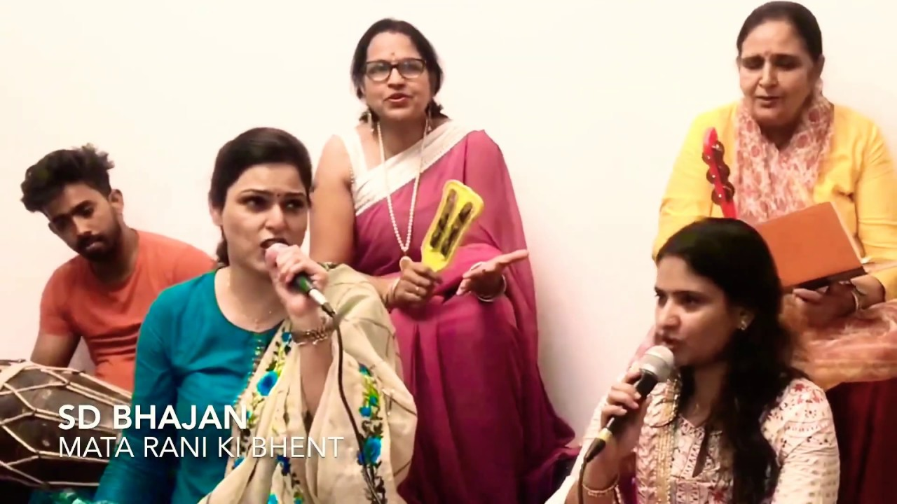 MATA KE BHAJAN || लिखे जो चिट्ठियाँ तू || MATARANI BHAJAN || BY SD ||