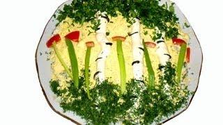 Новый рецепт салата с курицей  Березовая роща