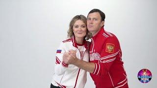 Надежда Михалкова и Максим Маринин Профайл Ледниковый период 2020 03 10 2020