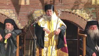 Ομιλία του  Ποιμενάρχου μας κ. Χρυσοστόμου στην Ιερά Μονή Οσίας Ειρήνης Χρυσοβαλάντου 2018