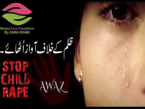 Raise your voice against child rape Women Saver Foundation Zara Khan