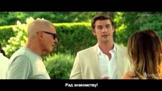 Паранойя. Русский трейлер '2013' (субтитры). HD | Кинокухня.рф