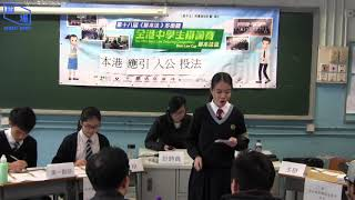 Publication Date: 2018-12-21 | Video Title: 181215本港應引入公投法 蒙民偉對崇德