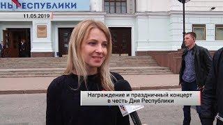 Наталья Поклонская: Жители Донбасса – настоящие наследники Победы!