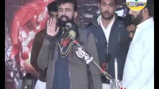 Zakir Ali Raza shah majlis 25 safar 2015 Chak Murad shah Jhang