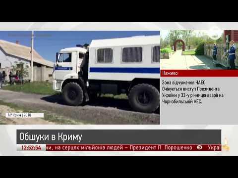 5 канал: Масові обшуки у кримських татар: подробиці
