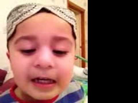 3 year old baby reciting the Pehla kalma