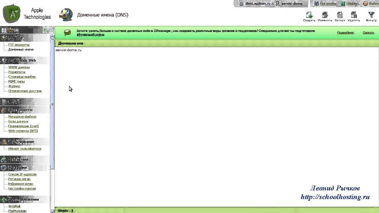 Можно ли сайт на ucoz перенести на другой хостинг concorde хостинг