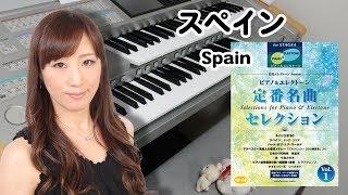 STAGEAピアノ&エレクトーン 中~上級 月刊エレクトーンPresents 定番名...