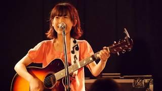 桜愛美 / 自転車の歌 (2017.06.19 Music Aquarium vol.19) thumbnail