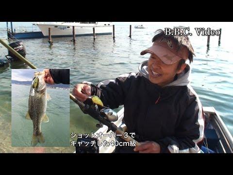 2013/12/13 今日の琵琶湖 クランクベイトで40cm級キャッチ!! 諸富真二プラクティスレポート